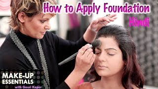 How to Apply Foundation For Indian Skin