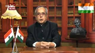 Generational change has happened, youth have moved centre stage: Pranab Mukherjee