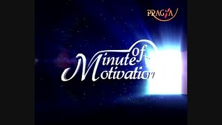 Be What You Are - Rita Gangwani (Motivator) - Minute Of Motivation