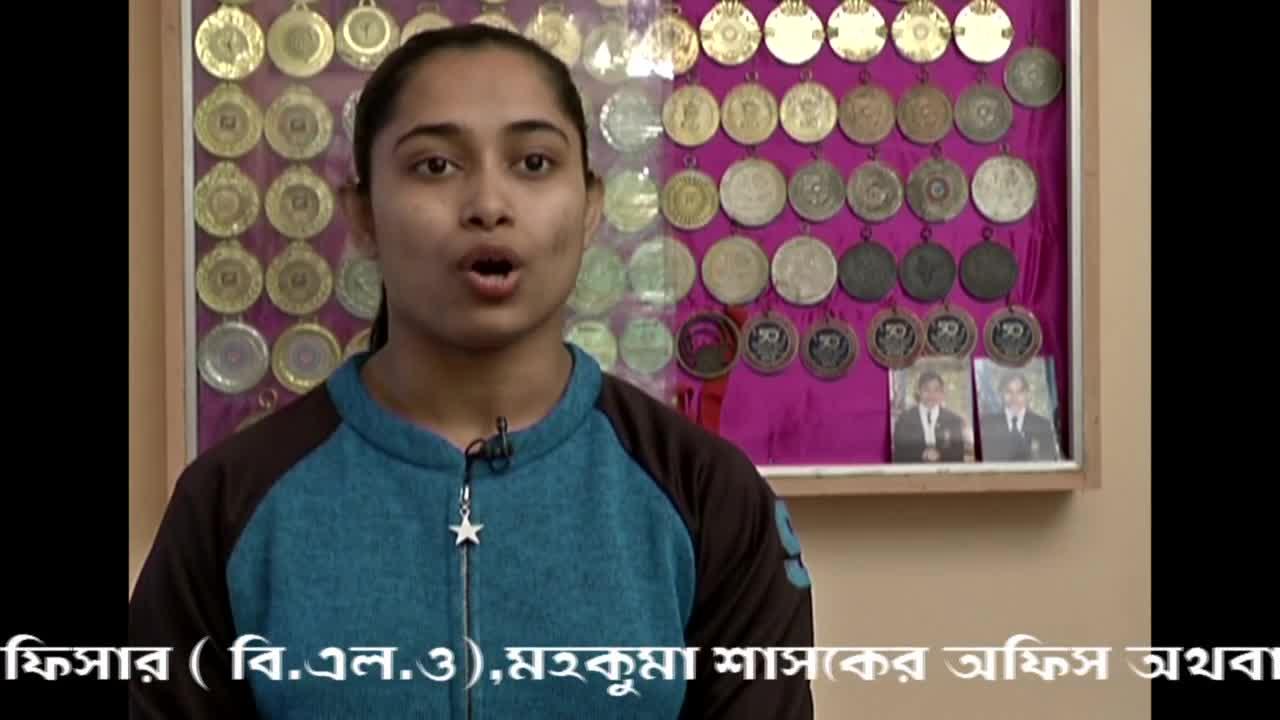 Dipa Karmakar Ad 1