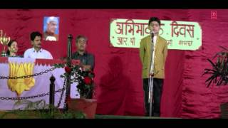 Bhojpuri Video Song || Maee Baap Se Badhke Na || Kab Kahaba Tu I Love You