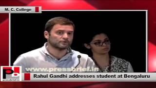 Rahul Gandhi Speech in Bangalore