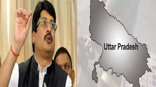 Raja Bhaiya, others unhappy with Samajwadi Party, may join BJP