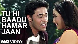Latest Bhojpuri Song || Tu Hi Baadu Hamar Jaan || Bitiya Sada Suhagan Raha