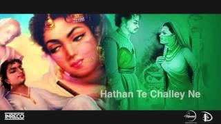 Punjabi Folk Songs || Aashiq Jawe Parbat Cheeri || Kuldip Manak