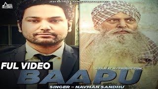 Latest Punjabi Songs    Baapu    Navman Sandhu