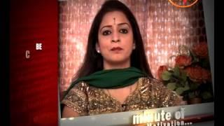 Be Confident Always - Rekha Jain (Motivational Speaker) - Minute Of Motivation