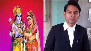 Bihar lawyer files case against Lord Rama for sending Sita in exile