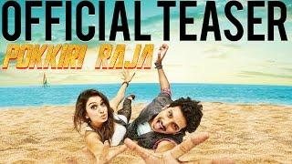 Pokkiri Raja Official Teaser | Jiiva, Hansika, Sibiraj | Ramprakash
