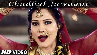 Bhojpuri Hot Item Dance Video || Chadhal Jawani Saiyan || Feat.$exy Seema Singh