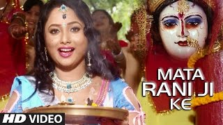 Bhojpuri Video Song || Mata Rani Ji Ke Sorho || Bitiya Sada Suhagan Raha