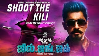 Shoot The Kili || Tamil Official Song Video || Jil Jung Juk || Siddharth || Vishal Chandrashekhar