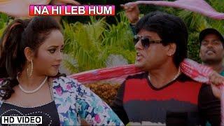 New Bhojpuri Video Song    Na Hi Leb Hum Dahej    Hamke Daru Nahi Mehraru Chahi - Feat.Rani Chatterjee