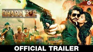 Dhara 302 - Official Trailer   Rufy Khan, Dipti Dhotre, Gulshan Pandey & Vicky Pandit