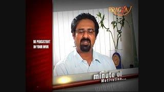Be Persistent in Your Work - Kapil Kakar (Motivational Speaker) - Minute Of Motivation