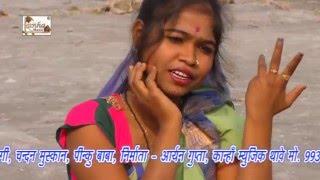 New Bhojpuri Best Said Song || Mitwa Re || Aryan Gupta, Kajal Anokha