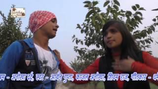 New Bhojpuri Best Said Song || Sajna Mor Sajna || Aryan Gupta, Kajal Anokha