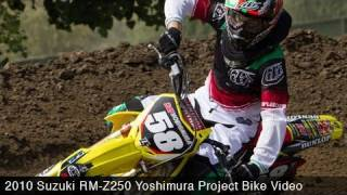Project Bike:  Suzuki RM-Z250 Yoshimura Project Bike