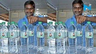 Jayalalitha adds free drinking water to Amma brand