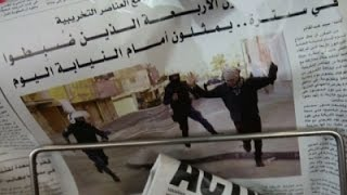 Raw: US Journalists Arrested, Freed in Bahrain