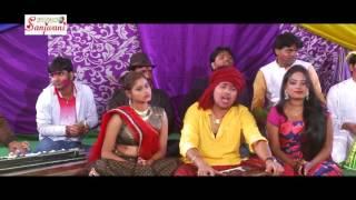 New Bhojpuri Hot Holi Song || Kanha Ho Jani Mara Pichkari || Vishal Gagan