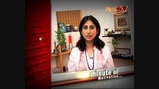 Be Grateful to Others - Dr. Indrani Barooah (Motivator) - Minute Of Motivation