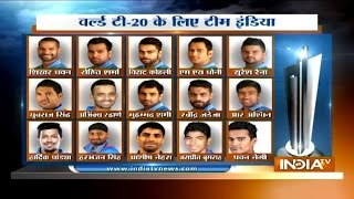 Team India Squad for World Cup T20 and Asia Cup Announced