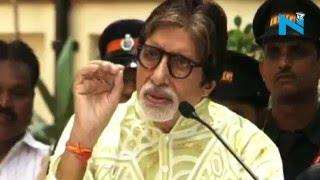 Amitabh Bachchan regrets his ill health