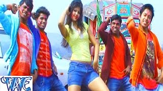 "Rang Dalwala Driver Se - Holi Ke Rang Labhar Ke Sang | Raju Singh ""Anuragi"" | Bhojpuri Holi Song"