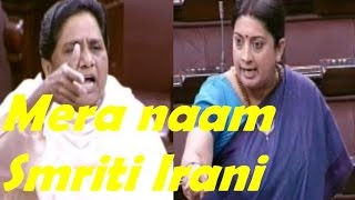 Smriti Irani Speech in lok Sabha || My name is Smriti Irani