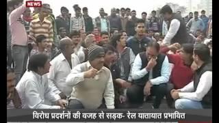 Jat Quota Stir Turns Violent in Haryana; one killed