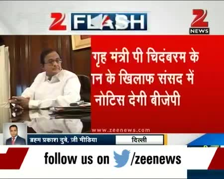 BJP slams Chidambaram for making 'anti-nationalist' Afzal Guru remark