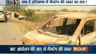 Did Jat Protesters Haryana Murthal Gangraped Women and Girls During Violent Protest?