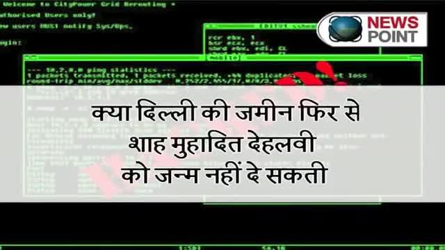 Al Qaeda 'Hacks' Indian Railway Website