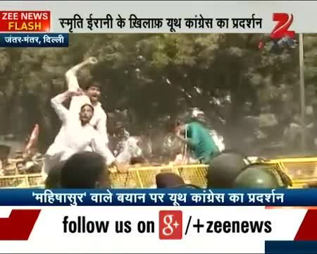Youth Congress protest at Jantar Mantar against Smriti Irani over Mahishahsur remark