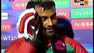 ICC World Cup T20 2016 Bangladesh Vs Oman Match Tamim Iqbal interview After 103 Runs For 63 Balls