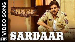 Sardaar - Hindi Video Song-| Sardaar Gabbar Singh- Devi Sri Prasad- Benny Dayal- Pawan Kalyan