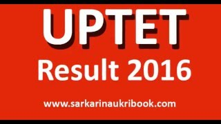 UPTET Result 2016 Check UPTET Merit List On 27th March