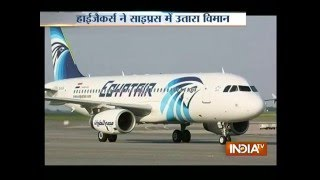 EgyptAir Flight MS181 Passenger Plane Hijacked - Egypt Air flight hijacked