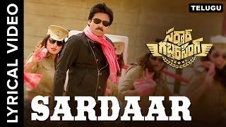 Sardaar Lyrical Video (English Lyrics) - Sardaar Gabbar Singh - Devi Sri Prasad - Benny Dayal