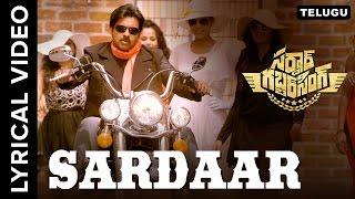 Sardaar Telugu Lyrical Video - Sardaar Gabbar Singh- Devi Sri Prasad - Benny Dayal - Pawan Kalyan
