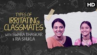 5 types of irritating classmates | Nil Battey Sannata