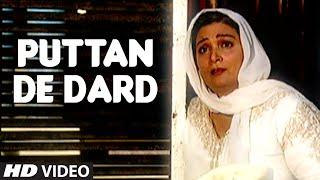 Charanjeet Singh : Puttan De Dard Video Song - Punjabi Song