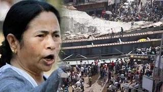 Mamata Banerjee Blames CPM For Flyover Collapse In Kolkata: Kolkata Flyover Collapse