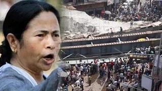 Mamata Banerjee Blames CPM For Flyover Collapse In Kolkata: Kolkata Flyover Collapse