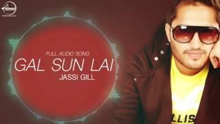 Gal Sun Lai (Full Audio Song) - Jassi Gill - Latest Punjabi Song 2016