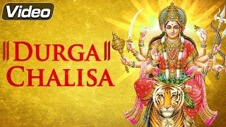 Durga Chalisa - Namo Namo Durge Sukh Karni - Navratri Special Song