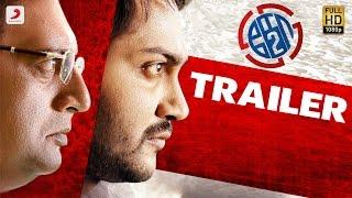 KO 2 - Official Trailer - Bobby Simha, Prakash Raj, Nikki Galrani - Leon James