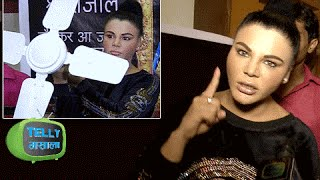 Rakhi Sawant Promotes Table Fans After Pratyusha Hangs Herself From A Ceiling Fan