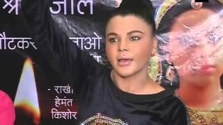Rakhi Sawant demands removal of ceiling fans to reduce suicide cases
